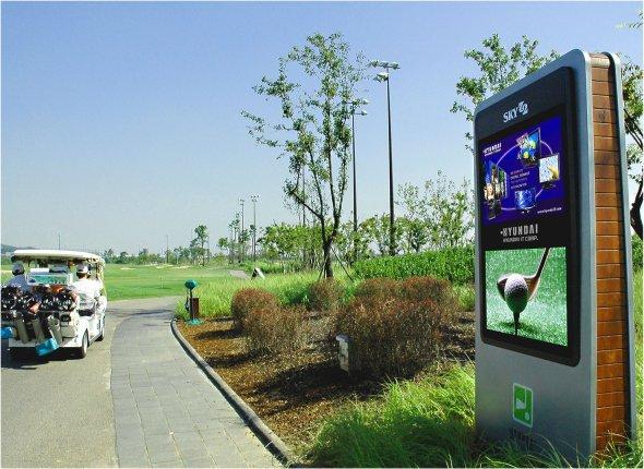 Hyundai DS auf Golfplatz