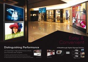 LG Supersign Software