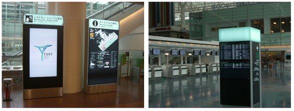 NEC Airport Solution in Tokyo Haneda