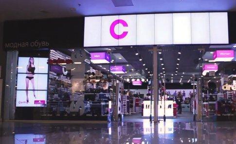Centro Fashion Retail mit interaktiver Kinect Steuerung