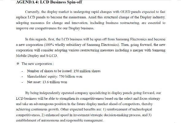 Samsung konsolidert LCD und OLED Panel-Produktion