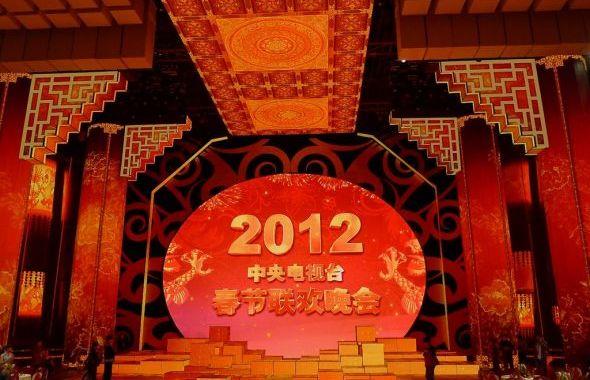 Neujahrs-Installation von Barco für Chinas Sender CCTV