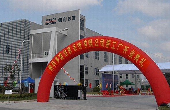 Wincor will - und muss - chinesischer werden: Standort Shanghai (Foto: Wincor Nixdorf)