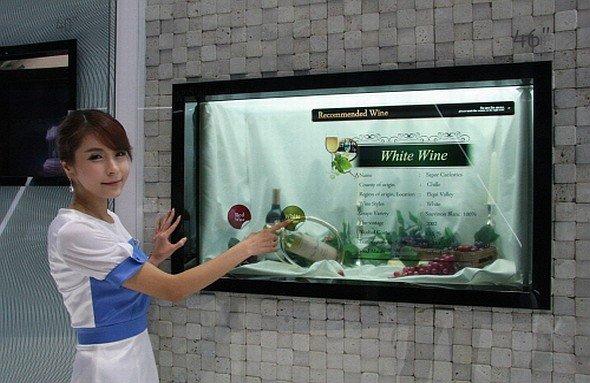 """Vorstellung eines transparenten 46"""" LCD-Displays des koreanischen Konzerns (Foto: Samsung)"""