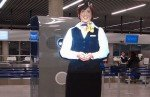 Condors Virtuelle Assistentin arbeitet seit Dezember 2011 am Airport Frankfurt (Foto: Condor)
