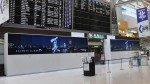 Laut Mitsubishi Electric die größte Digital Signage-Installation Japans