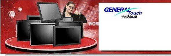 Neue General Touch-Lösungen sind bei FD Global erhältlich