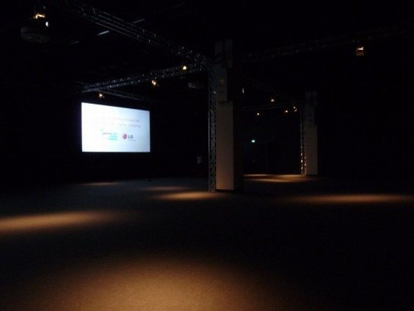 Innenansicht: Gamescom Trailer Cinema von LG (Foto: LG)