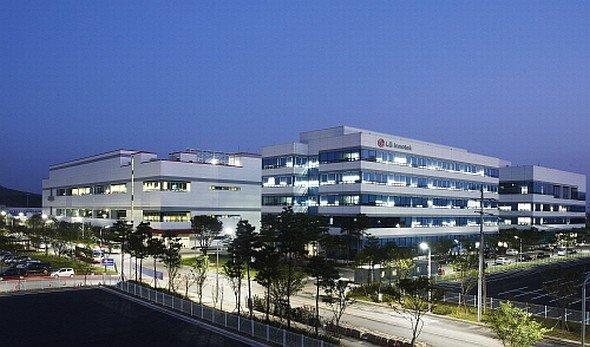 Weltweit größte einzelne LED-Fabrik: LG Innoteks 182.000 Quadratmeter große LED-Plant in Paju (Foto: LG Innotek)