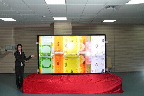 """China Star"": Das 3D-Ultra HD-Display des roten Drachen TCL (Foto: TCL)"