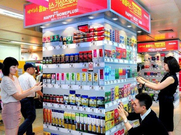 Konzern-Vorbild Korea: Tescos Virtual Store in Südkorea (Foto: Tesco)