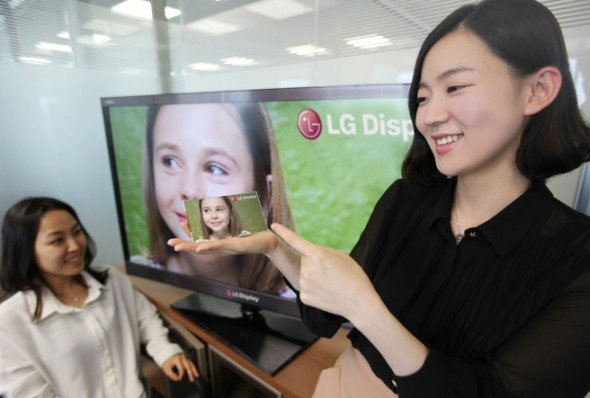 "LG Display stellte Ende Mai ein 5"" Full HD LCD Panel vor (Foto: LG Display)"