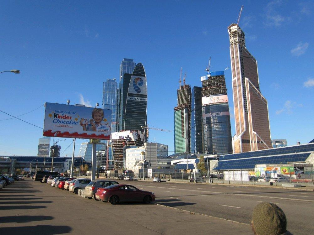 Digital Signage Zukunftsmarkt Russland