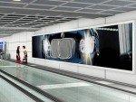 Platinum Walls am Frankfurter Flughafen (Foto: IAM)