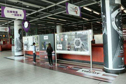 Interaktive Werbung in der Metro Hongkong