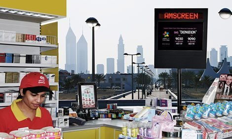 Dubai based Smartscreen expands with Amscreen to Africa