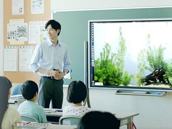 Bildung und Displays - Big Pad von Sharp im Einsatz (Foto: Sharp)