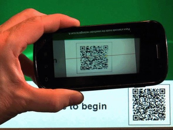 Einbettbare Funktion zur Auszahlung per QR Code - NCR Mobile Cash Withdrawal (Foto: NCR)