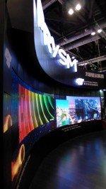 Installation auf der diesjährigen InfoComm in Peking (Foto: Prysm)