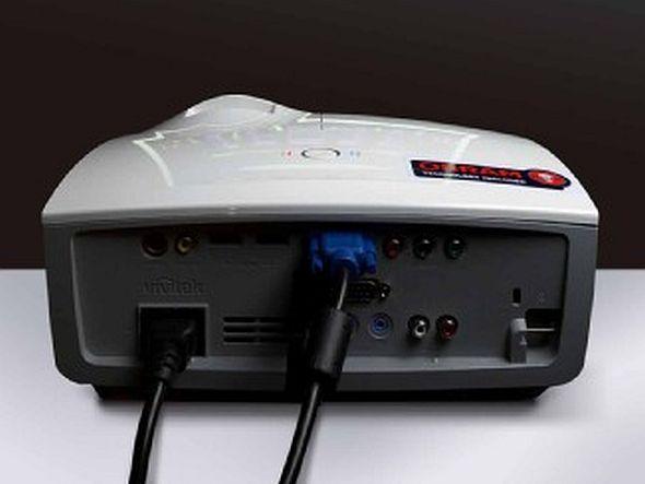 Unscheinbar und 7 Jahre Laufleistung: Phaser-Projektor (Foto: Osram)