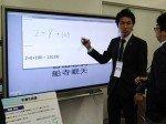"""Ein Sharp Handschrifterkennungs-System aus dem geschäftsbereich """"Education"""" (Foto: Sharp)"""
