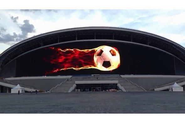 Kazan Arena mit 3622m² großer LED-Fassade