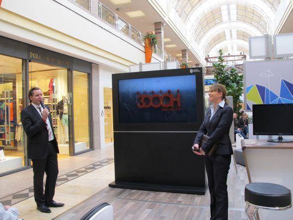 Mit 4K-3D will United Entertain neue Märkte erschließen (Foto: United Entertain)
