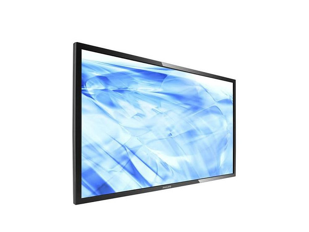 Vier neue Displays für Signage-Anwendungen: neue Philips Q-Serie(Foto: MMD)