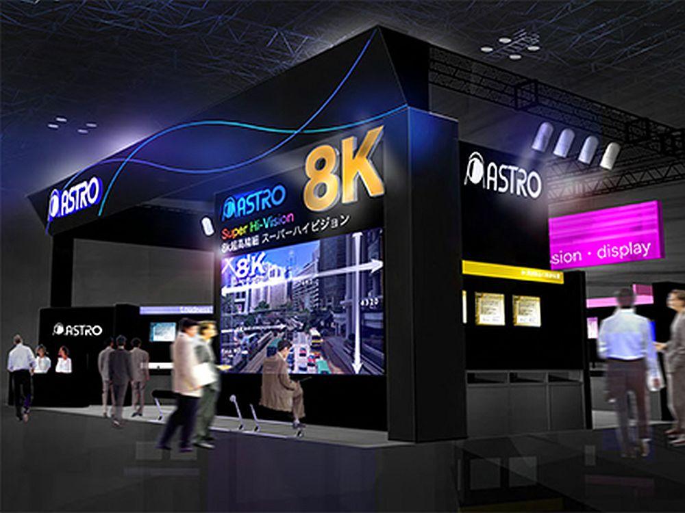 Astrodesign-Stand mit 8K-Installation von Christie für die Inter BEE 2013 in Tokio (Grafik: Christie)