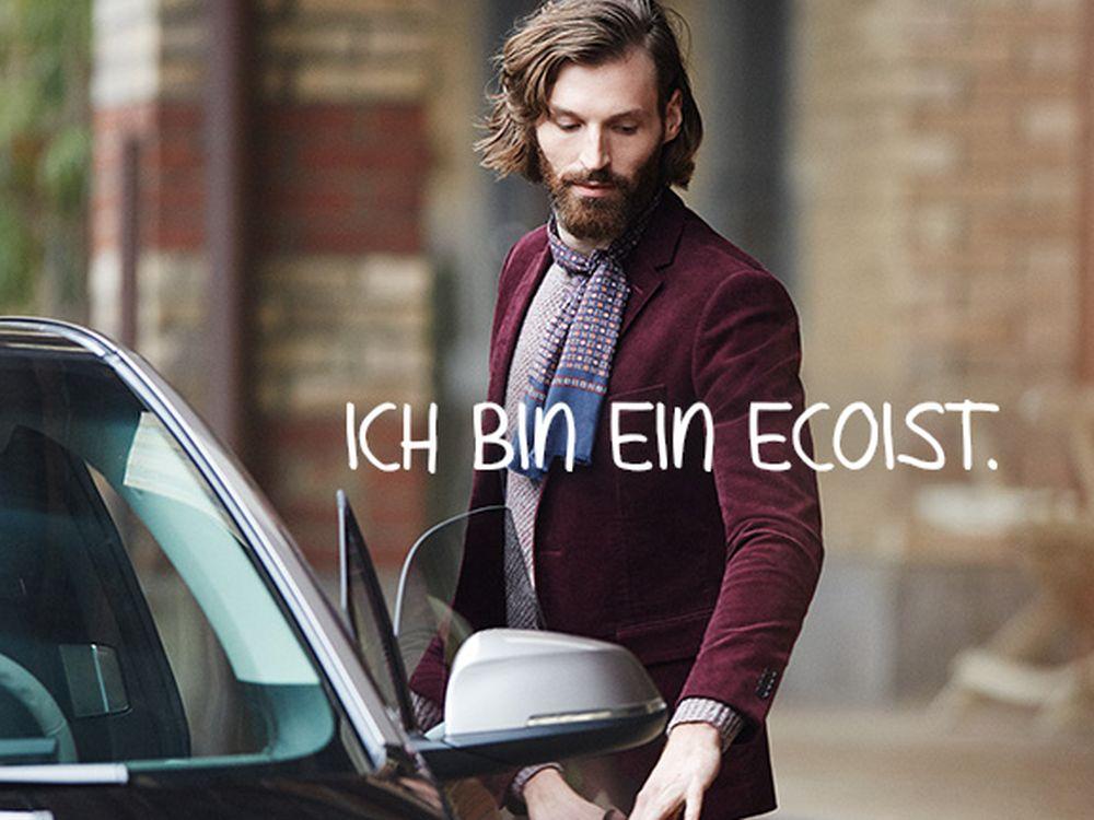 Motiv der Kampagne für Ecoist.ch (Foto: Ecoist.ch)