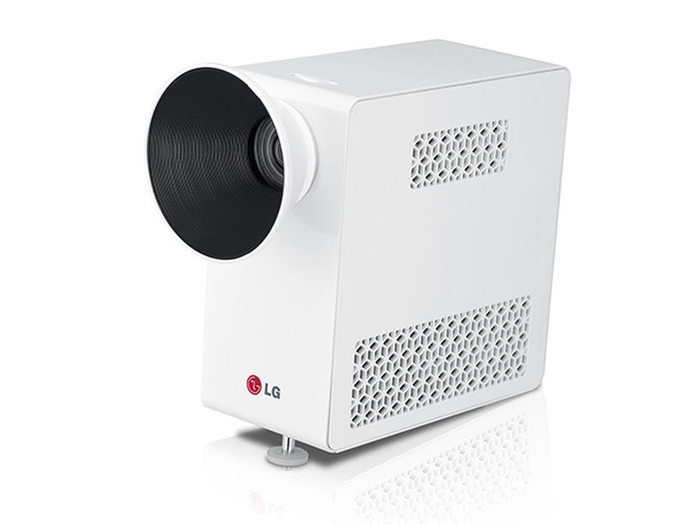 LG bewirbt den PG60G viral - LED-Mini-Beamer (Foto: LG)
