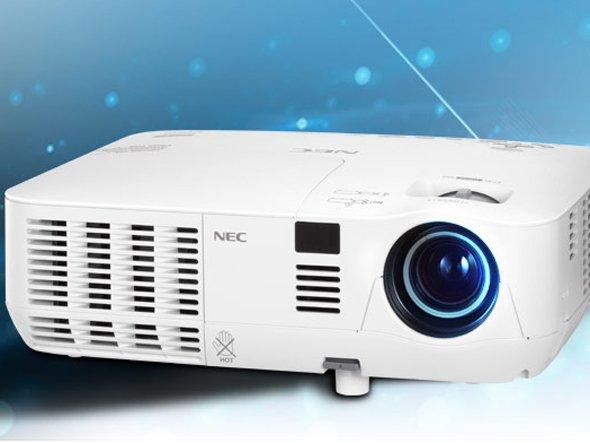 NEC Projektoren Promotion