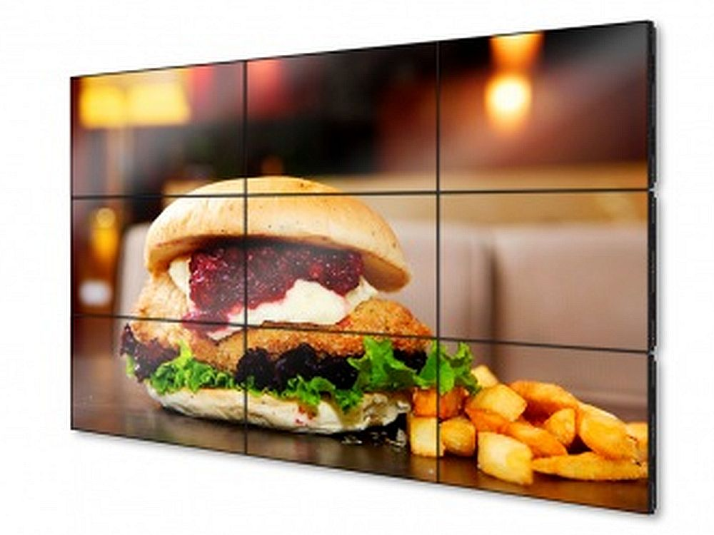 Videowall mit Displays von Philips/ MMD (Foto: MMD)