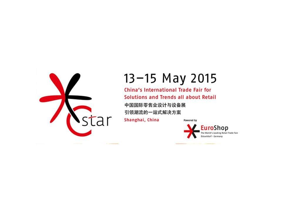 Schwester in Shanghai: im kommenden Jahr startet die Retailmesse C-star (Grafik: Messe Düsseldorf)