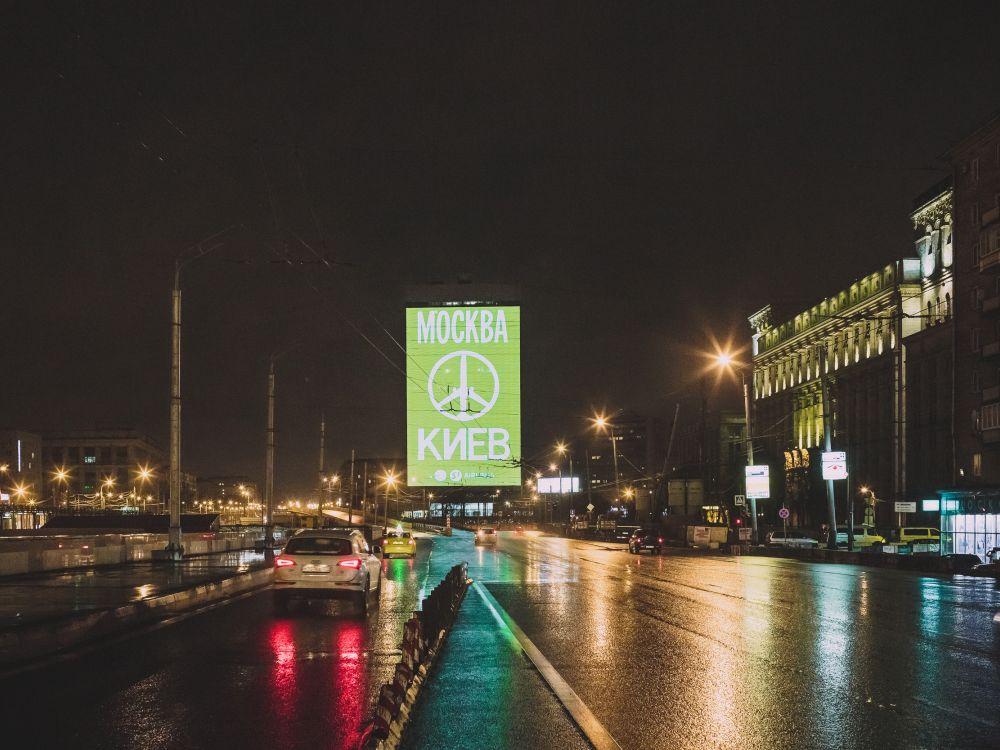 S7 Airlines wirbt am Leningradskiy prospekt via LED symbolhaft für Frieden (Foto: Carat)