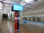 Moscow Metro DooH