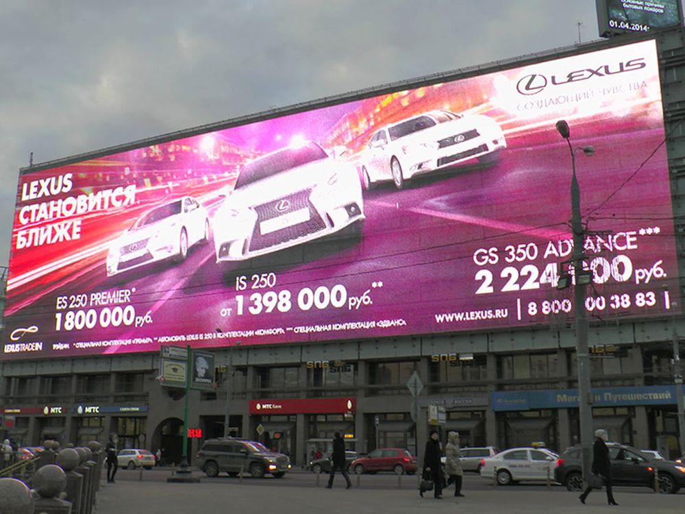 Mit Leurocoms Mediastripes umgesetzt: LED-Medienfassade in Moskau (Foto:Leurocom)