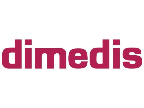 dimedis sucht Technischen Projektmanager Digital Signage (m/w) (Bild: dimedis)