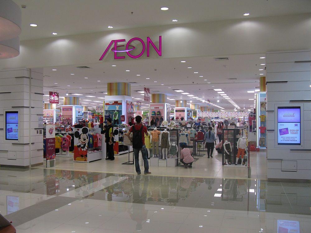 Neues DS-Netz entsteht AEON Store in Malaysia (Foto: Navori)