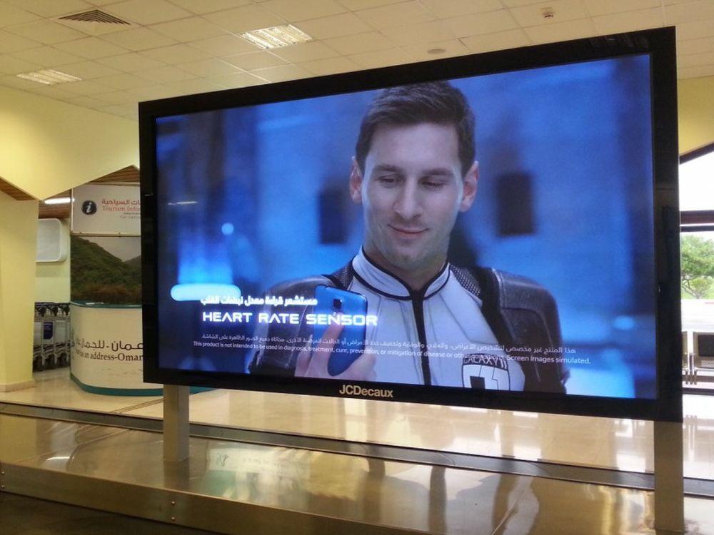 10 Jahres-Kontrakt: JCDecaux-Screen an einem Airport im Oman (Foto: JCDecaux)