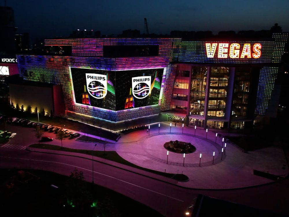 Vegas Mall in Moscow (Photo: Philips)