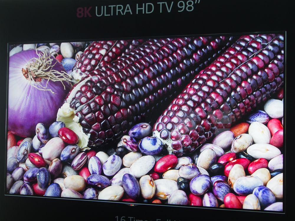 Zukunftsmusik und Augenweide: 8K-Display (www.invidis.de)