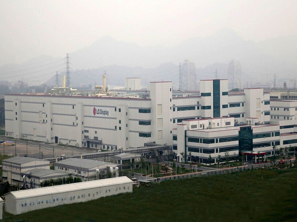 LG Display: neue Fabrik in Guangzhou (Foto: LG Display)