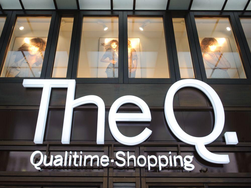 Eingang zu The Q. in Berlin (Foto: Werbegemeinschaft FriedrichstadtPassagen Quartier 205 GbR)