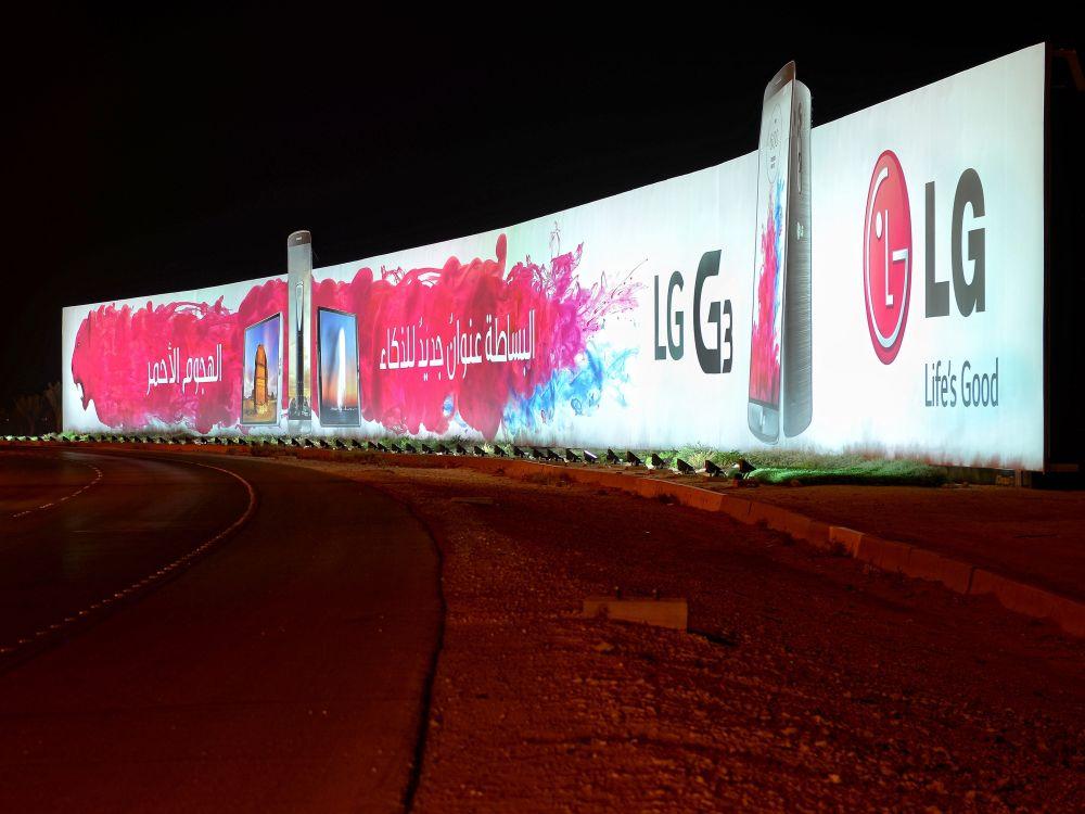 In Riad - laut Guiness-Buch die weltgrößte Werbefläche (Foto: JCDecaux)