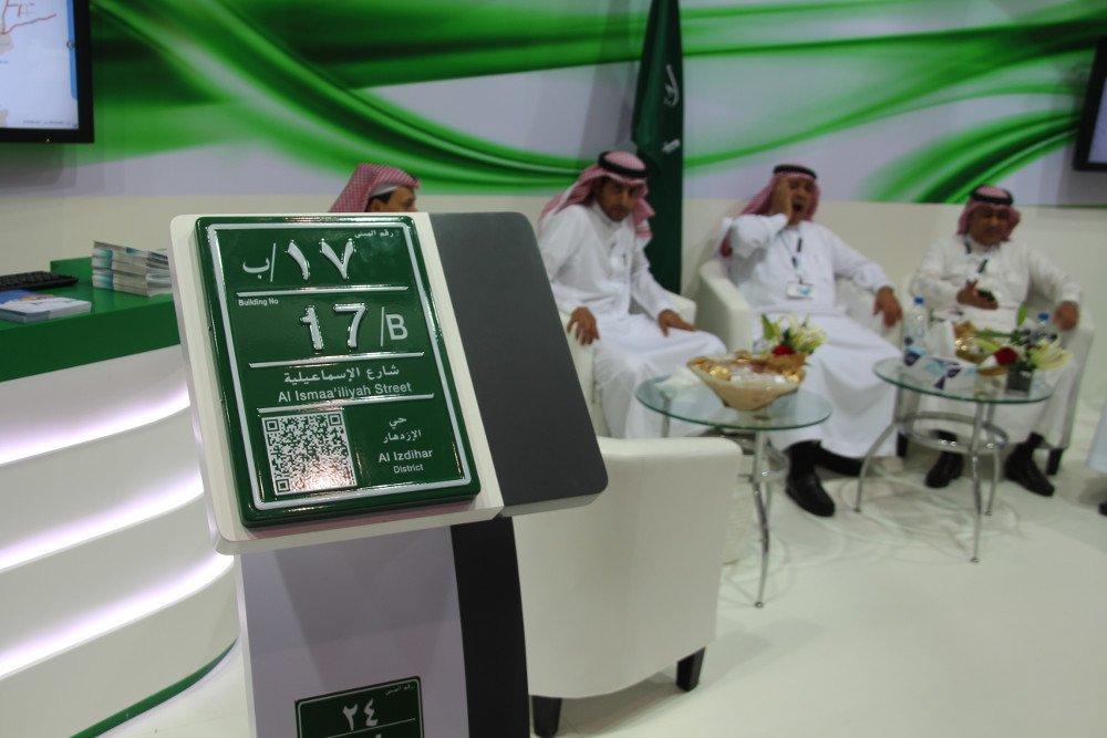 Riyadh showcases smart Signs at Gitex (Photo:i nvidis)