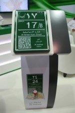 QR-Code and App for Riyadh (Photo: invidis)