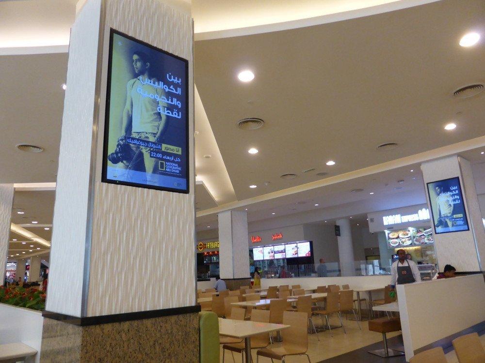 Digital Signage at Dubai's Mall of the Emirates (Photo: invidis)