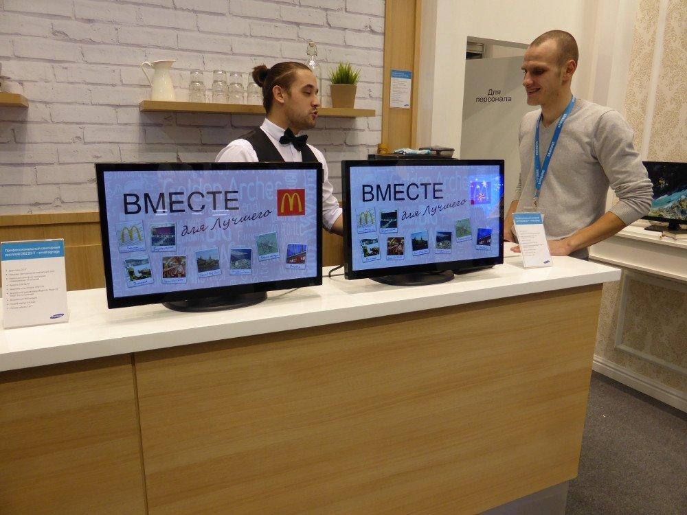 Digital Signage Solutions in Focus (Photo:invidis)