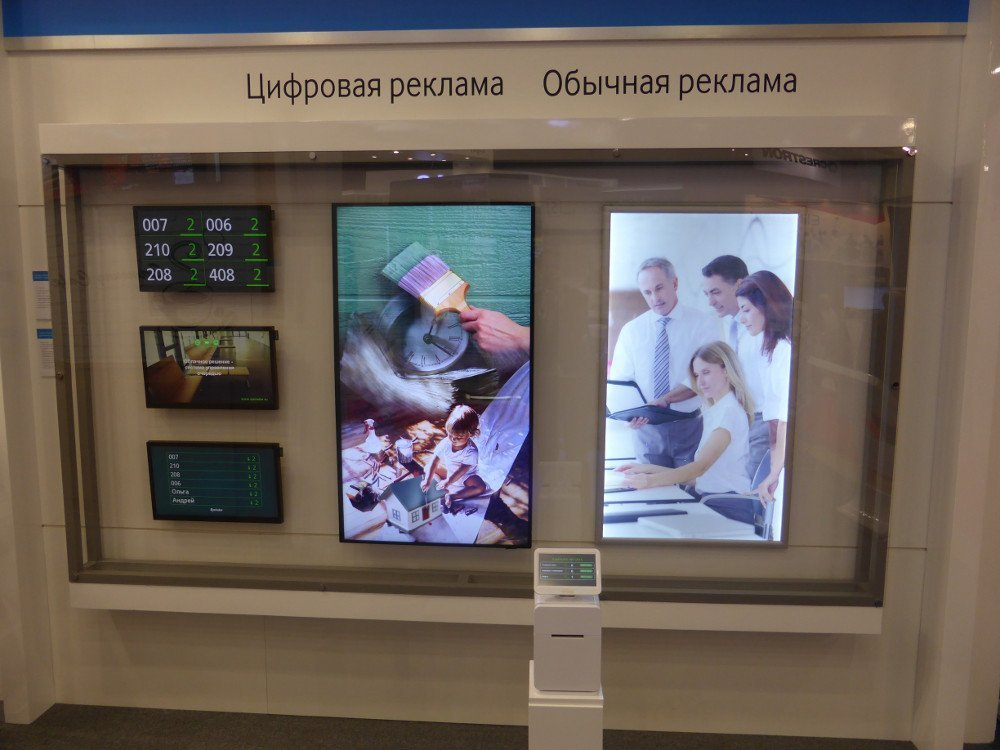 ISR 2014: Samsung presents retail bank showcase with Small Signage (Photo: invidis)